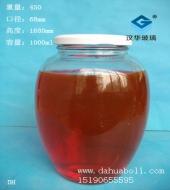 1000ml大肚罐头玻璃瓶