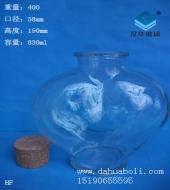 800ml心形工艺许愿玻璃瓶