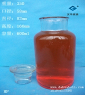 600ml大口试剂玻璃瓶