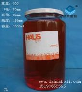 1000ml罐头玻璃瓶