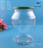 700ml罐头玻璃瓶