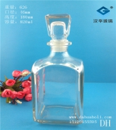 800ml方形伏特加玻璃瓶