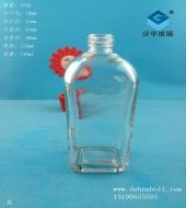 140ml玻璃精油瓶