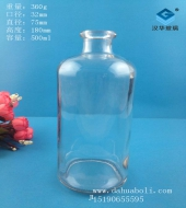 500ml试剂玻璃瓶