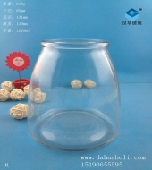 1200ml玻璃储物罐