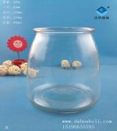 860ml大口玻璃储物罐