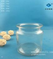 280ml茶叶玻璃罐