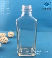 120ml长方形玻璃精油瓶