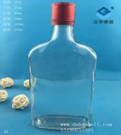 250ml保健酒玻璃瓶