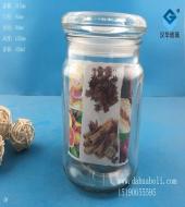 450ml玻璃糖果罐