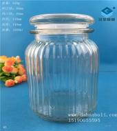 1000ml竖条玻璃储物罐