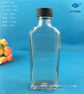 60ml活络油玻璃瓶