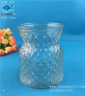 250ml蜡烛玻璃杯