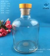 330ml伏特加玻璃酒瓶
