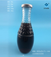 250ml果汁玻璃饮料瓶