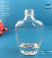 125ml晶白料厚底玻璃小酒瓶