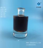 100ml厚底晶白料香薰玻璃瓶