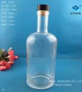 700ml伏特加玻璃酒瓶