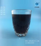 200ml玻璃酒杯