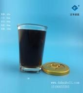 150方底口杯酒