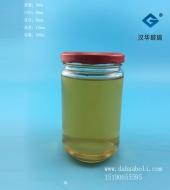 500ml广口罐头玻璃瓶