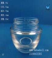 60ml膏霜玻璃瓶