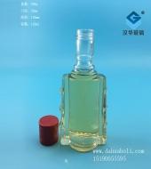 120ml高口玻璃酒瓶