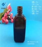 30ml方形棕色精油玻璃瓶