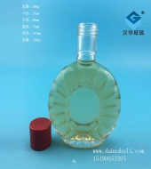 120ml保健酒玻璃瓶
