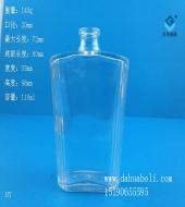100ml扁型竖条香水玻璃瓶