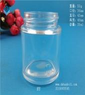 30ml膏霜玻璃瓶