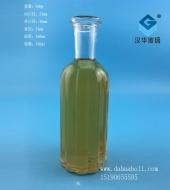 400ml竖条香薰玻璃瓶