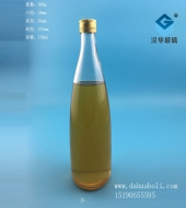 750ml玻璃酒瓶