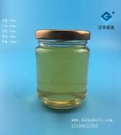 180ml辣椒酱玻璃瓶
