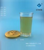 100ml口杯酒