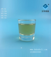 30ml玻璃蜡杯
