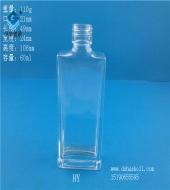 60ml长方形玻璃香水瓶
