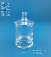 30ml香水玻璃瓶