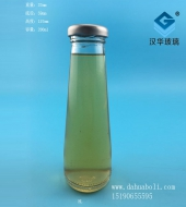 200ml锥形果汁玻璃瓶
