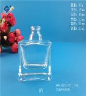 25ml长方形香水玻璃瓶