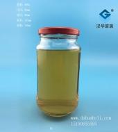 750ml蜂蜜玻璃瓶