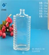 100ml长方形香水玻璃瓶