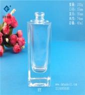 40ml长方形玻璃香水瓶