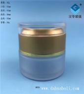 20g蒙砂膏霜玻璃瓶