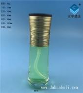 40ml金丝线乳液玻璃瓶