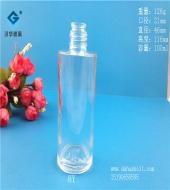100ml圆形香水玻璃瓶