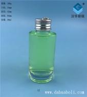 50ml晶白料圆形玻璃小酒瓶