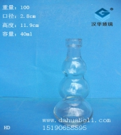 40ml葫芦玻璃工艺瓶