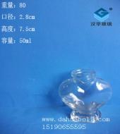 50ml心形玻璃瓶