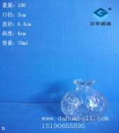 70ml工艺玻璃瓶